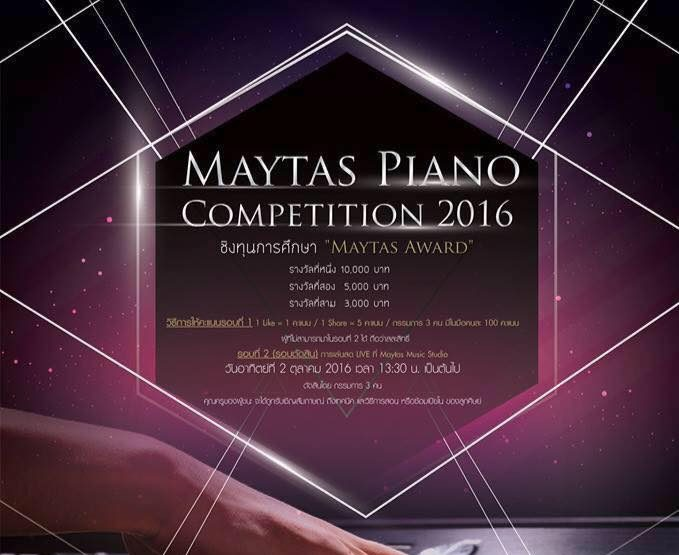 maytas piano competition 2016