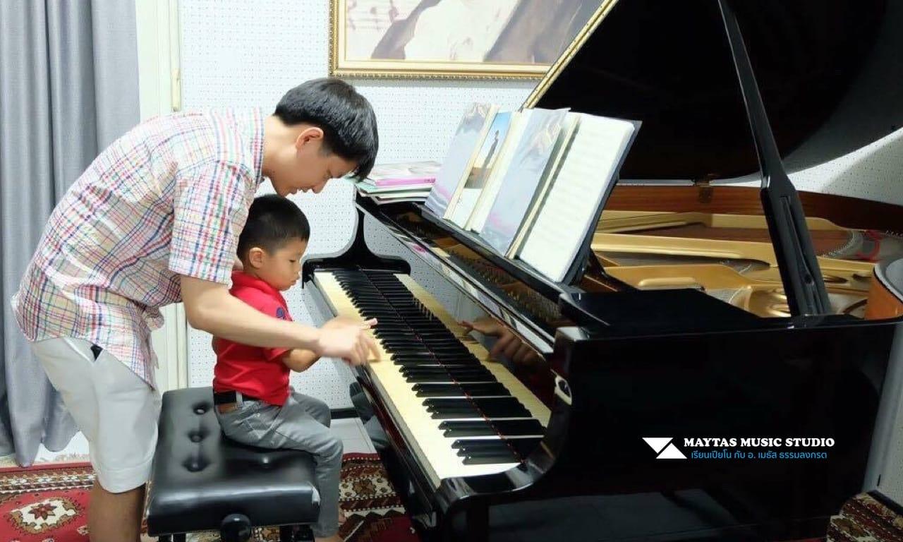 เรียนเปียโนสำหรับเด็ก