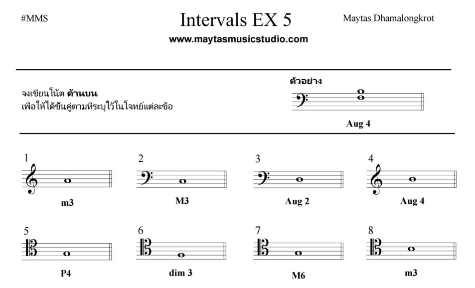 Interval EX 5