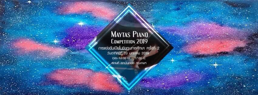 Maytas Piano Competition2019