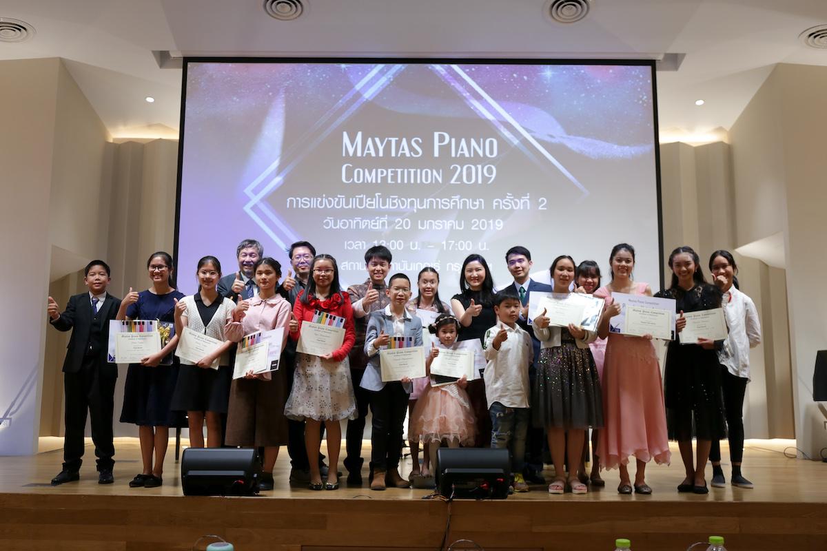 ประกาศรายชื่อผู้ชนะเลิศ Maytas Piano Competiiton 2019