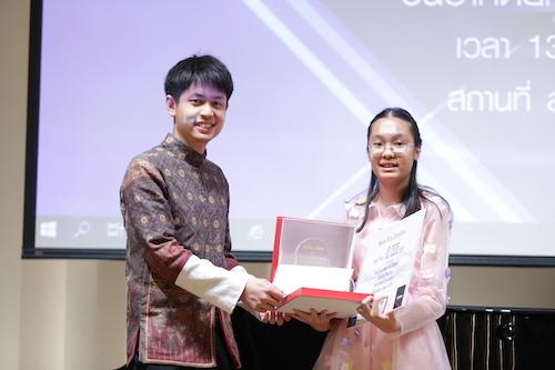 ญาณัจฉรา เจรจา โล่รางวัล Maytas Award
